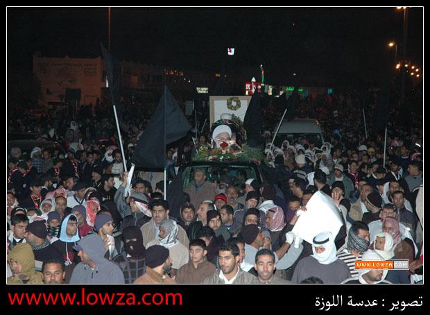 تشييع الاب المجاهد الشيخ عبدالامير الجمري 2006-12-18
