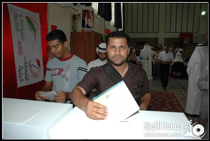 صور انتخابات مملكة البحرين 2006 للمحافظة الشمالية الدائرة (2) مدرسة كرانة