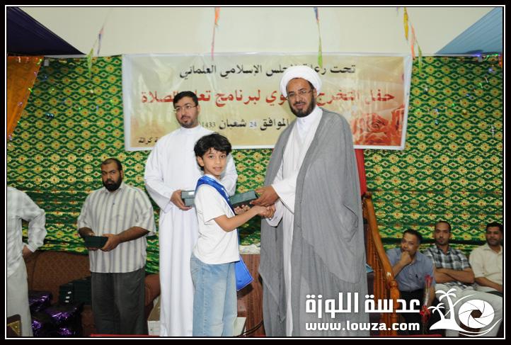 صور حفل التخرج السنوي لتعليم الصلاة بقرية كرانة 15-07-2012م