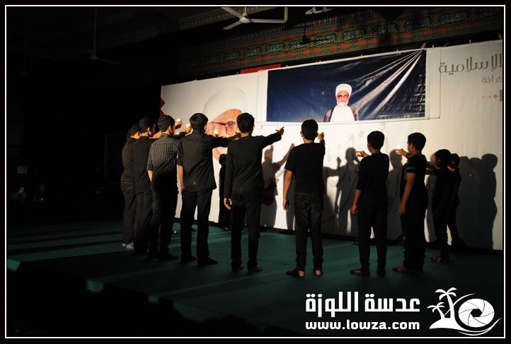 صور مهرجان الوفاء والعرفان لسماحة الشيخ الجمري (الخامس) - فرقة نور الزهراء23-12-2012م.