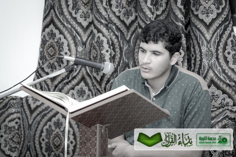 التغطية اليومية للمجالس الرمضانية في قرية كرانة - شهر رمضان 1438هـ - 2017م