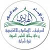 دار الإمام الهادي