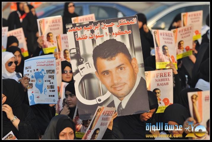 صور مسيرة الجمعيات السياسية المعارضة يوم الجمعة 31-8-2012م