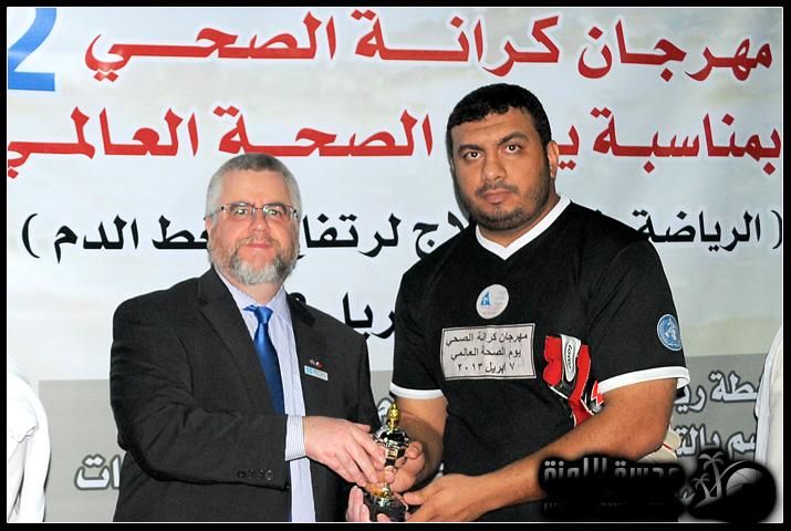 صور نهائي بطولة مركز كرانة الثقافي لكرة القدم بمناسبة يوم الصحة العالمي لعام 2013م