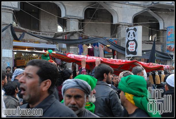 صور موكب عزاء أهالي البحرين في كربلاء المقدسة عام 2010م - 1431هـ